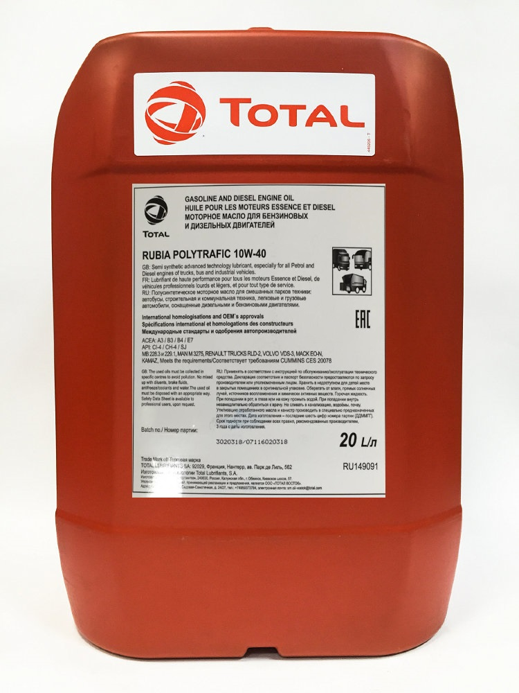 Total - RUBIA POLYTRAFIC 10w-40 Моторное масло